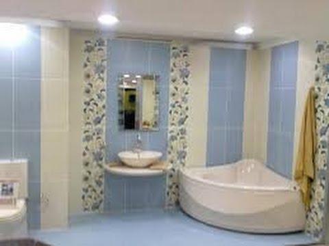 صور اشكال سيراميك حمامات , اجمل اشكال للسيراميك