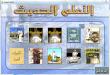 بالصور برامج اسلاميه , افضل البرامج الاسلامية 2589 1 110x75