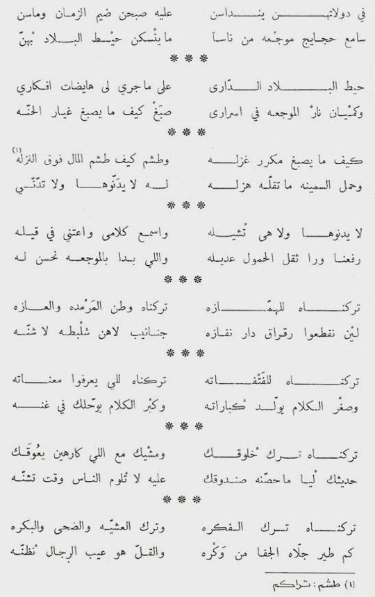 صور شعر ليبي عن الحب , اجمل الكلمات الليبية عن الحب