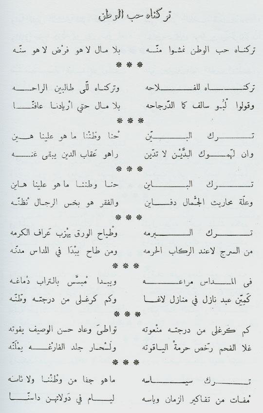 بالصور شعر ليبي عن الحب , اجمل الكلمات الليبية عن الحب 2601 3