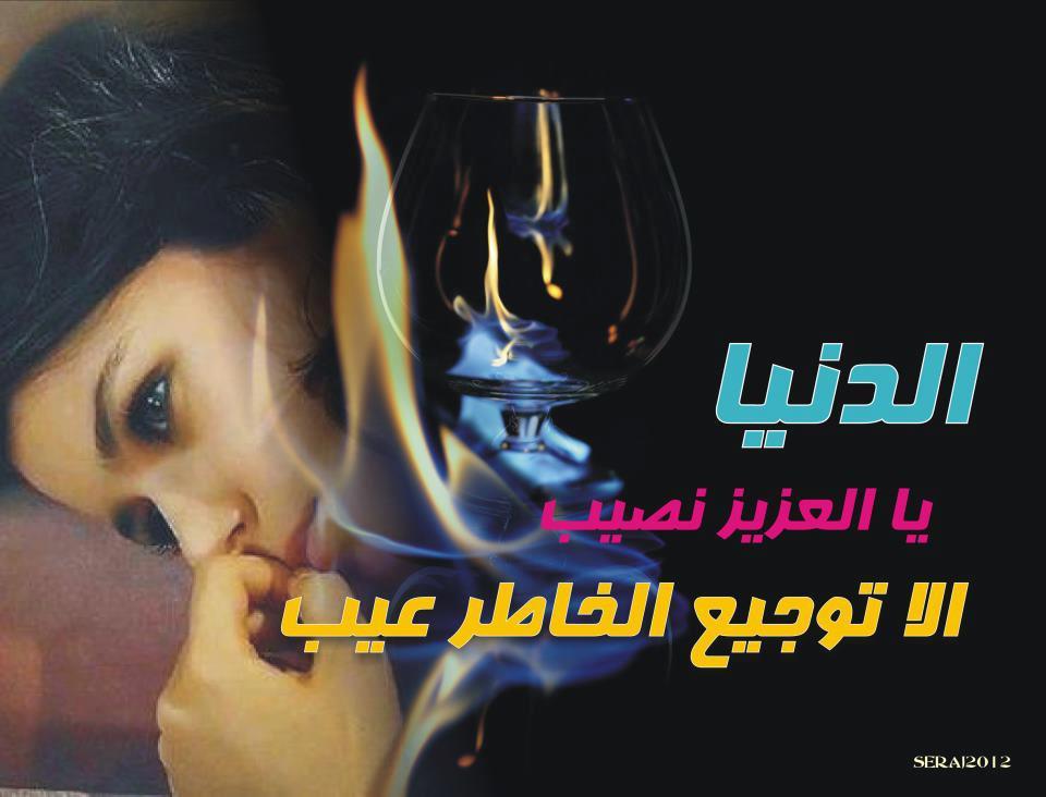 بالصور شعر ليبي عن الحب , اجمل الكلمات الليبية عن الحب 2601 7