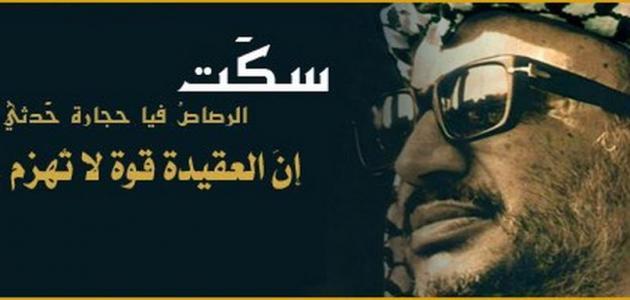 بالصور شعر عن فلسطين , اجمل الكلمات عن فلسطين 2603 7