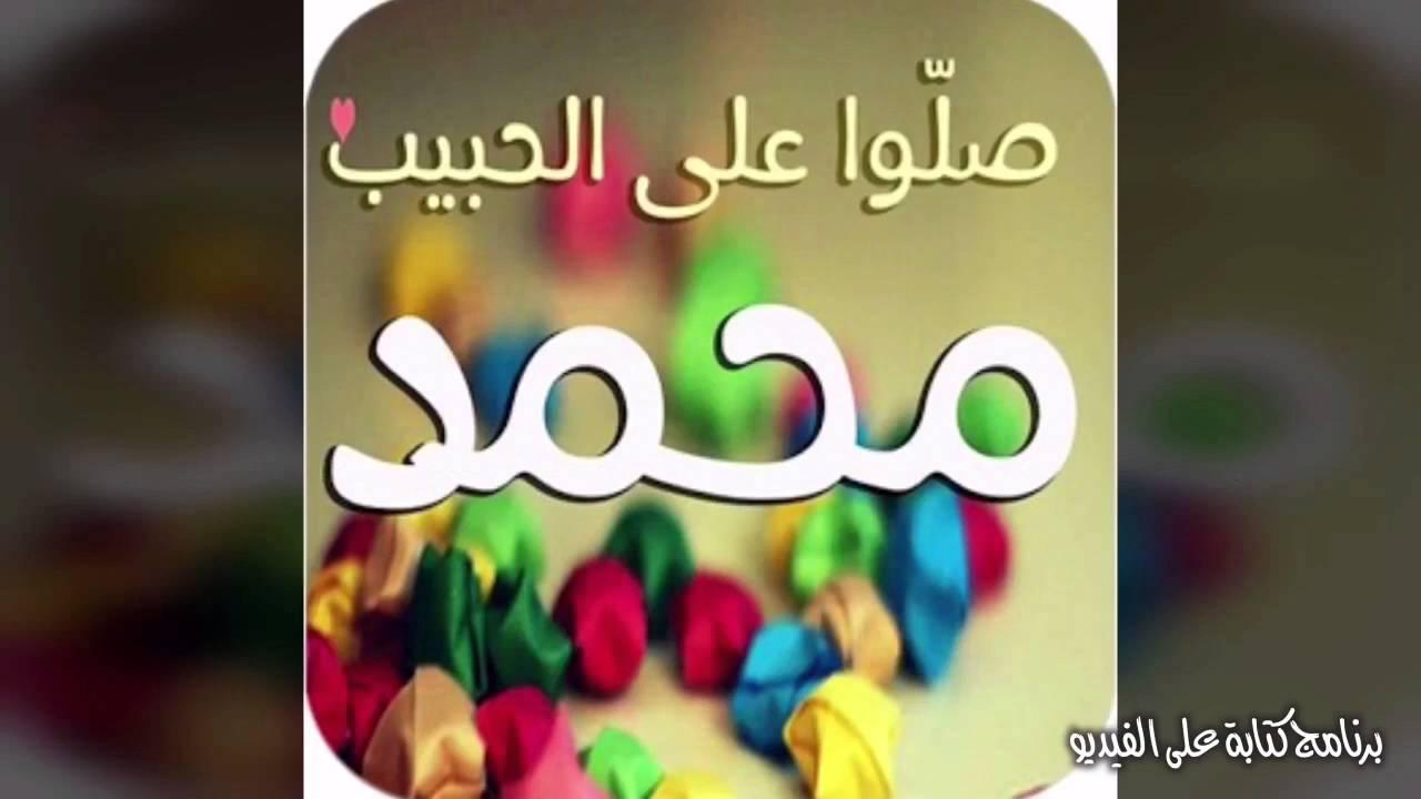 بالصور صور عن الرسول , اجمل الصور عن محمد 2614 1