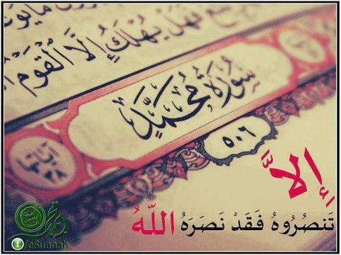 بالصور صور عن الرسول , اجمل الصور عن محمد 2614 3