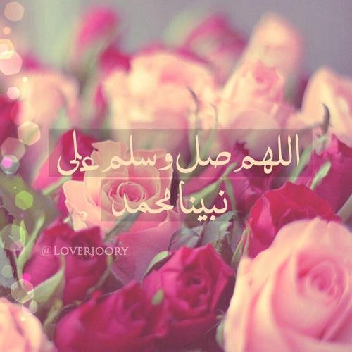 صور صور عن الرسول , اجمل الصور عن محمد