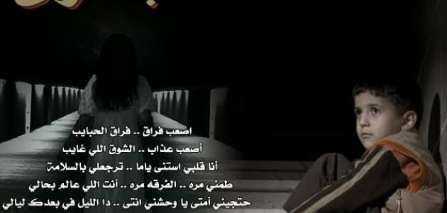 صور رسايل فراق , اجمل كلام عن الفراق