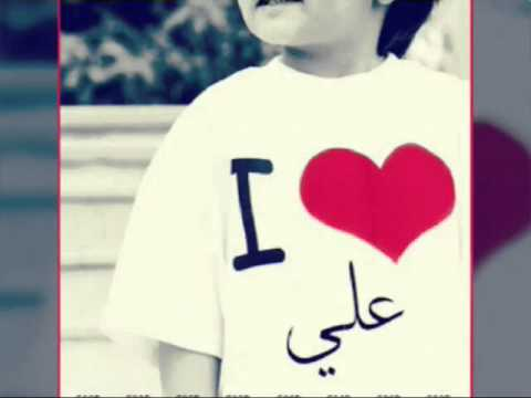 صورة صور اسم علي , اجمل صور اسم علي