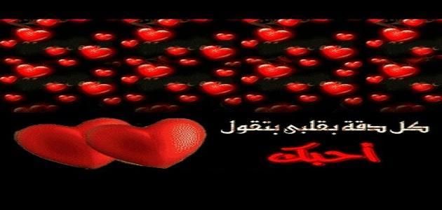 صورة شعر حب وشوق , شعر حب للحبيبة