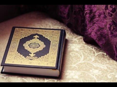 كتاب خصائص القران الكريم