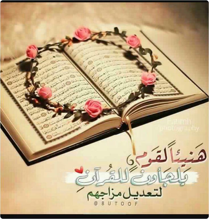 الاسرة في الاسلام كتاب