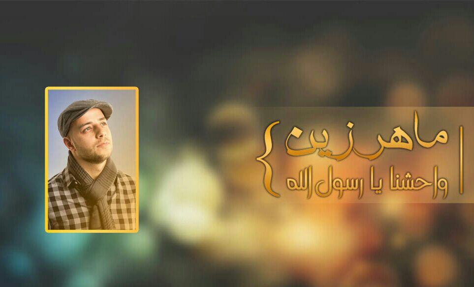 صوره اغانى دينية مصرية , اروع الاغانى الدينيه باصوات جميله