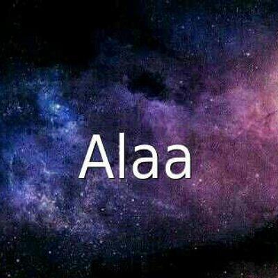 نتيجة بحث الصور عن اسم علاء