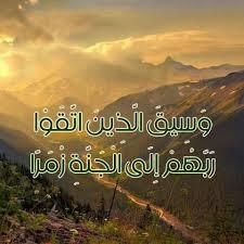 صور اناشيد اسلامية جديدة , اجمل الاغاني الدينيه و الاصوات الرائعه