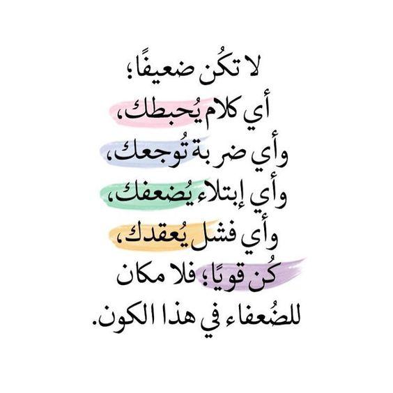 بالصور شعر عن النجاح , اشعار عن فرحه النجاح و التفوق 2080 10