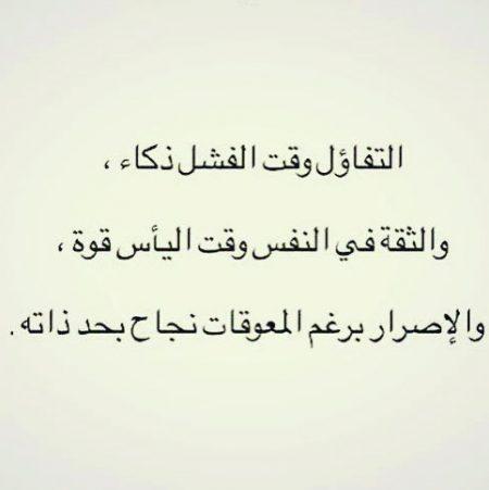 بالصور شعر عن النجاح , اشعار عن فرحه النجاح و التفوق 2080 6