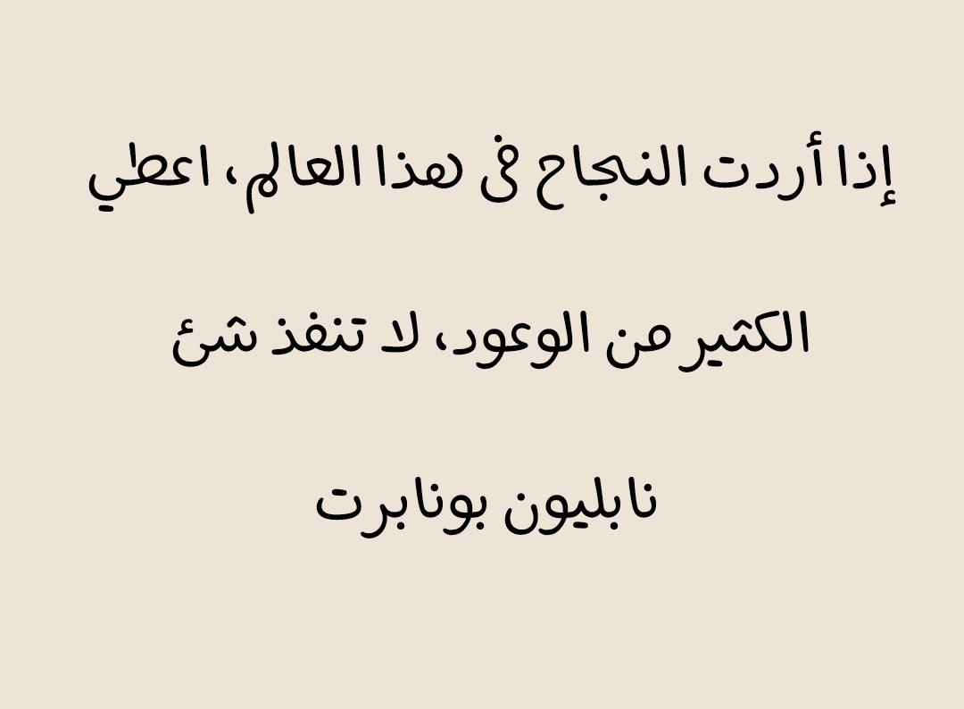 بالصور شعر عن النجاح , اشعار عن فرحه النجاح و التفوق 2080