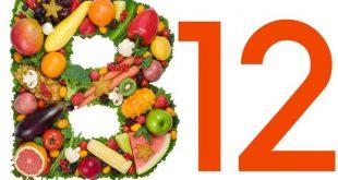 بالصور فيتامين 12 b , اهميه فيتامينات الحبوب لجسم الانسان 2100 3 310x165