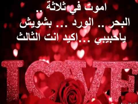 بالصور رسائل حب للحبيب الغالي , اغلى انسان فى القلب هو الحبيب 2101 10