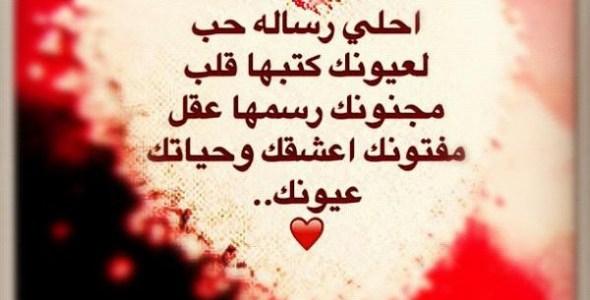 بالصور رسائل حب للحبيب الغالي , اغلى انسان فى القلب هو الحبيب 2101 2