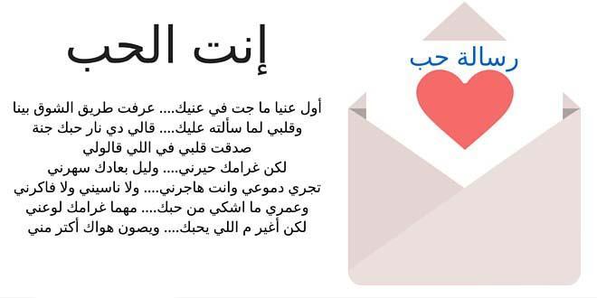 بالصور رسائل حب للحبيب الغالي , اغلى انسان فى القلب هو الحبيب 2101 3