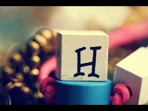 بالصور خلفيات حرف h , رمزيات حرف ال h جميله 2102 10