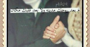بالصور اشعار حب وشوق , شعر رقيق عن الحب و الشوق رومانسي 2145 1.jpeg 310x165