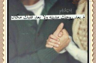صور اشعار حب وشوق , شعر رقيق عن الحب و الشوق رومانسي