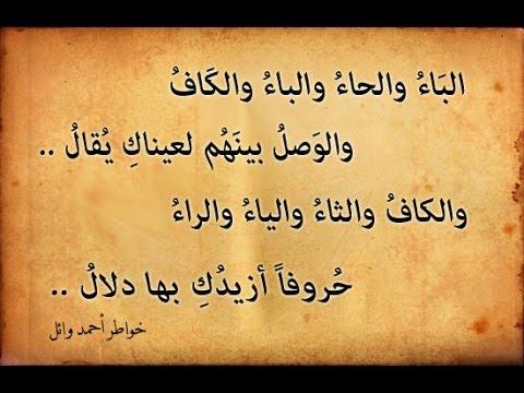بالصور اشعار حب وشوق , شعر رقيق عن الحب و الشوق رومانسي 2145 1