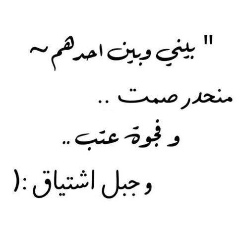 بالصور اشعار حب وشوق , شعر رقيق عن الحب و الشوق رومانسي 2145 2