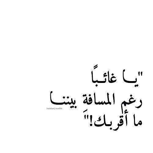 بالصور اشعار حب وشوق , شعر رقيق عن الحب و الشوق رومانسي 2145 5