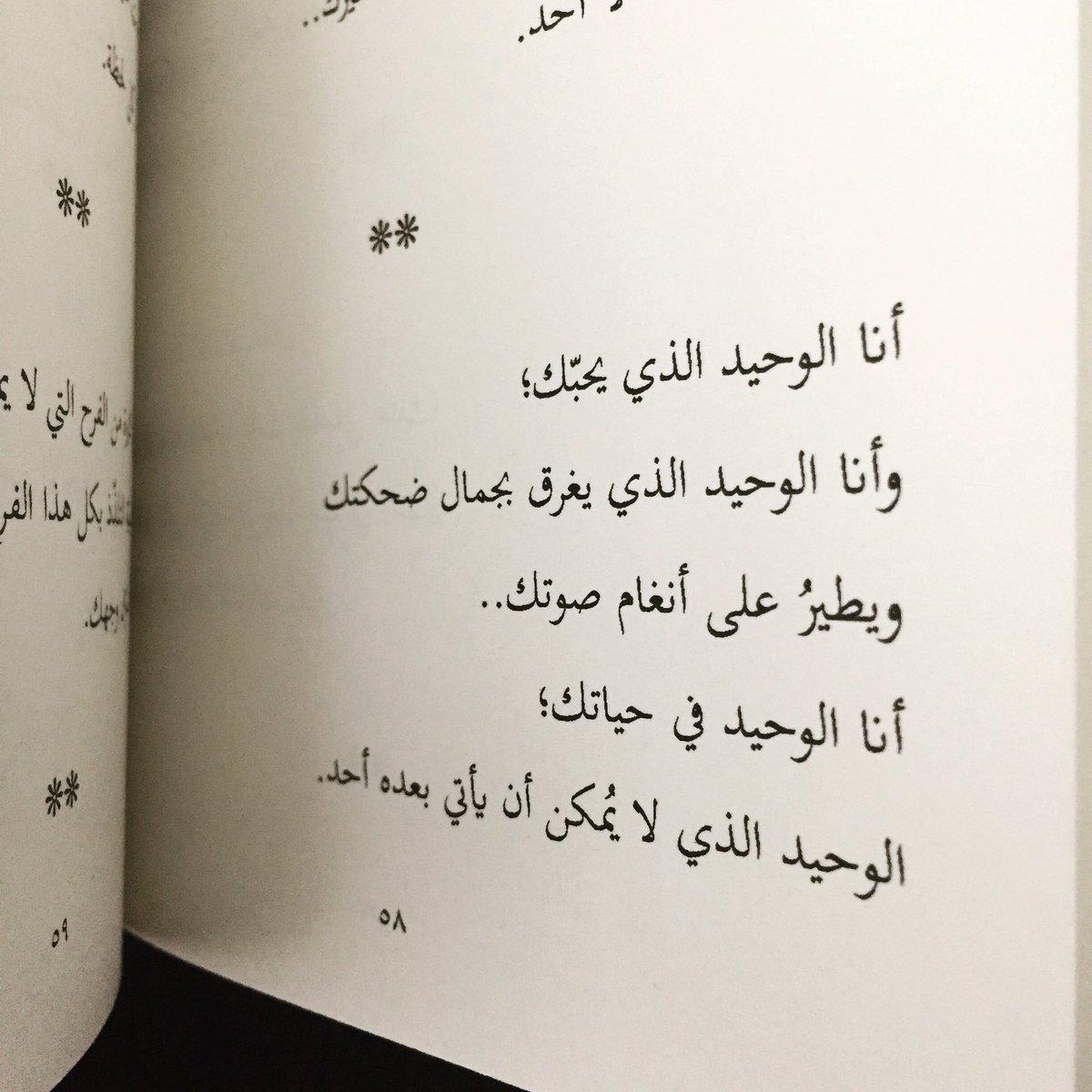 بالصور اشعار حب وشوق , شعر رقيق عن الحب و الشوق رومانسي 2145 6