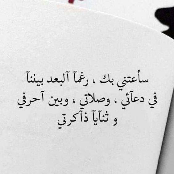 بالصور اشعار حب وشوق , شعر رقيق عن الحب و الشوق رومانسي 2145 7