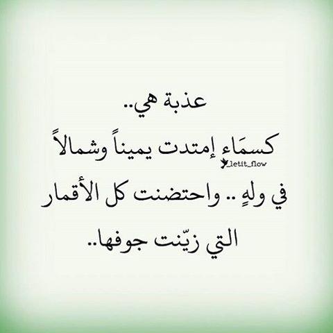 اشعار حب وشوق شعر رقيق عن الحب و الشوق رومانسي هل تعلم