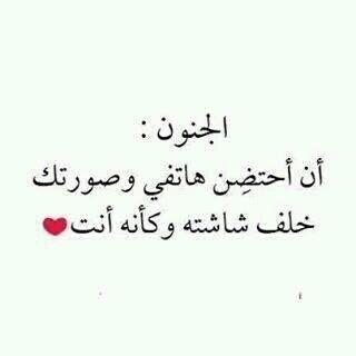 صوره اشعار حب وشوق , شعر رقيق عن الحب و الشوق رومانسي