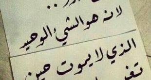 صوره رسائل اسلامية , اجمل رسائل اسلامية