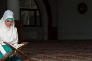 صورة هل يجوز قراءة القران بدون حجاب , احكام واجبه عند قراة القران