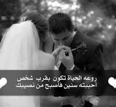 صورة صور غرام وحب , اجمل حب رومانسي