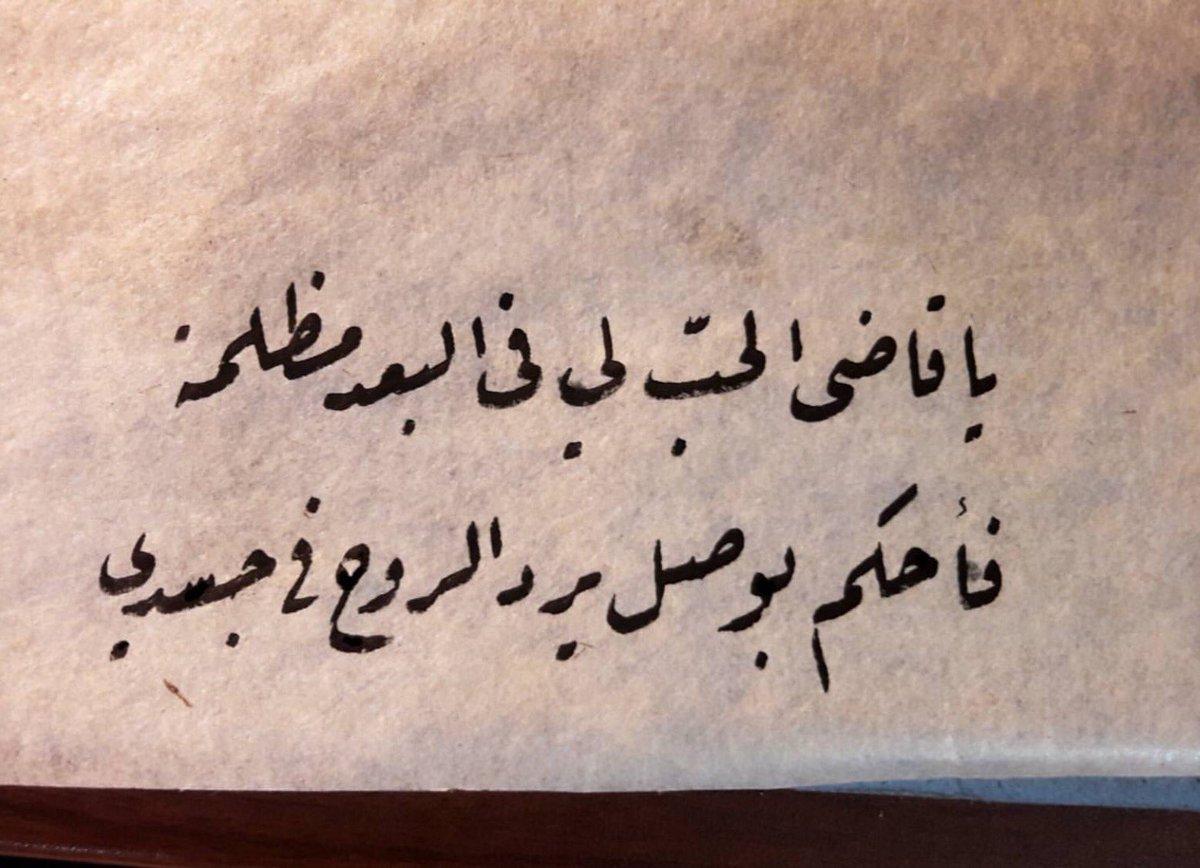 بالصور كلمات غزل , احلى كلمات الغزل 2649 2