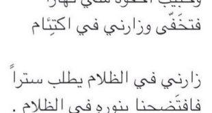 صورة شعر غزل فاحش في وصف جسد المراة , كلمات فاضحة عن المراة 2674 3 310x165
