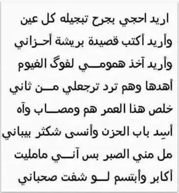 شعر عن الصديق الحقيقي عراقي Shaer Blog