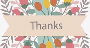 صوره بطاقة شكر , صور تصميمات شهادات تقدير جاهزه للطباعه