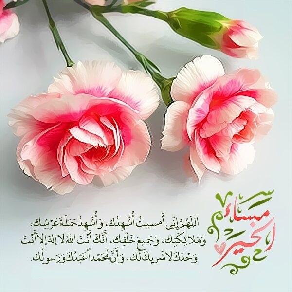 صوره صور صباح الخير ومساء الخير , رمزيات مسائيه وصباحيه للنشر