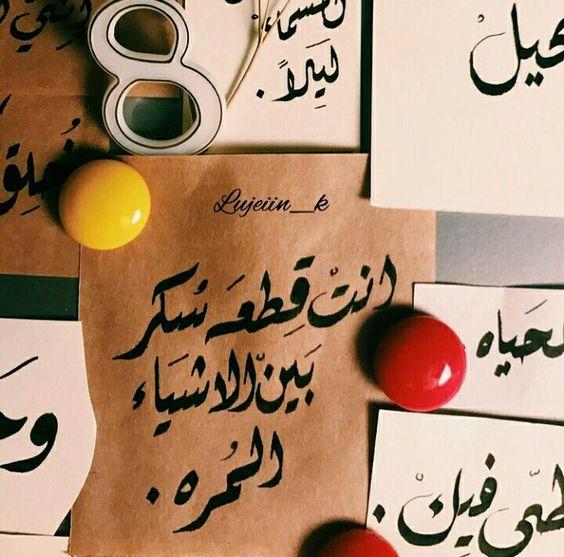 صورة صور مكتوب عليها كلام حلو , اجمل خلفيات العبارات