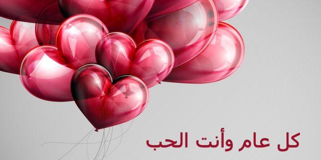 صورة صور عيد ميلاد حبيبي , رمزيات مناسبه حب