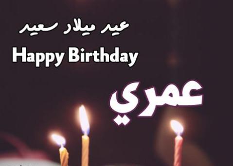 Image result for صور أعياد ميلاد حب , رومانسية في بيت الزوج