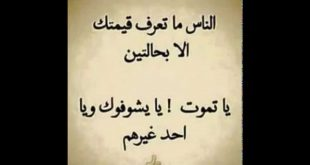 صوره شعر شعبي , ابيات شعريه من كل الدول العربيه