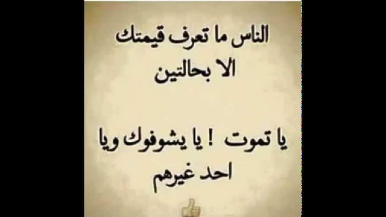 صورة شعر شعبي , ابيات شعريه من كل الدول العربيه