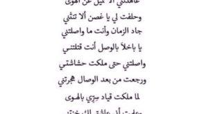 صوره شعر شعبي عراقي عتاب , خواطر عراقيه فى اللوم