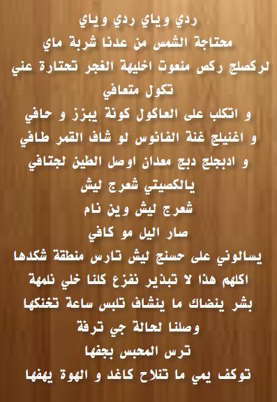 بالصور شعر شعبي عراقي عتاب , خواطر عراقيه فى اللوم 2900 7