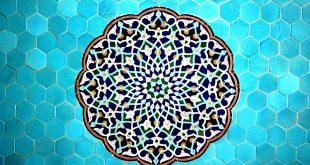 صوره زخارف اسلامية , خلفيات نقشات ومشغولات دينيه